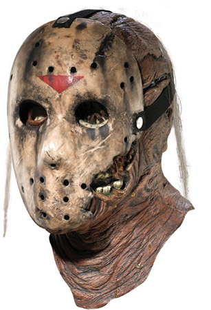 DELUXE JASON (PART 7) LATEX MASK