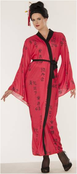 ASIAN EMPEROR'S LADY COSTUME FOR WOMEN