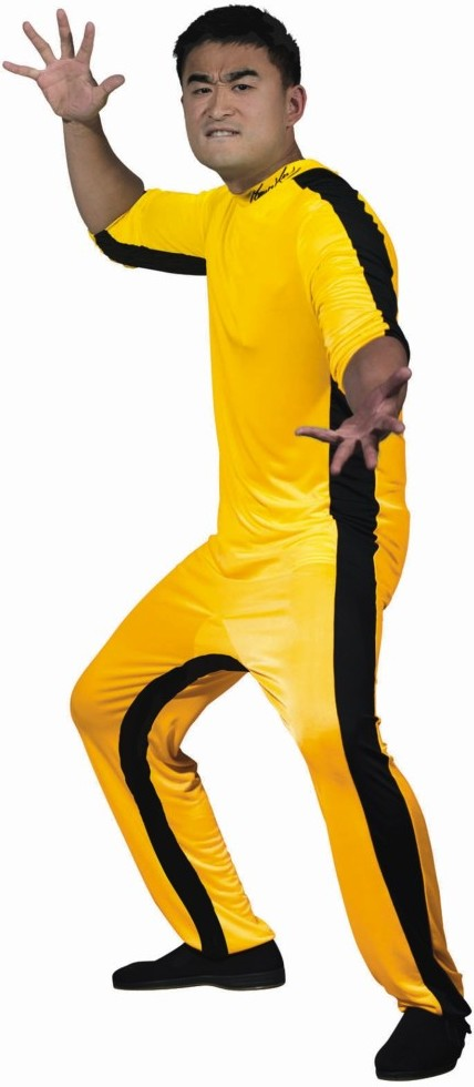 BRUCE LEE ENTER THE DRAGON JUMPSUIT