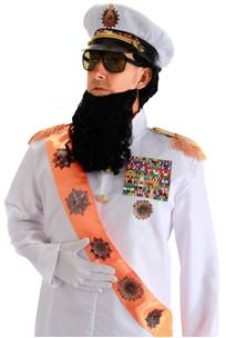 ALADEEN THE DICTATOR